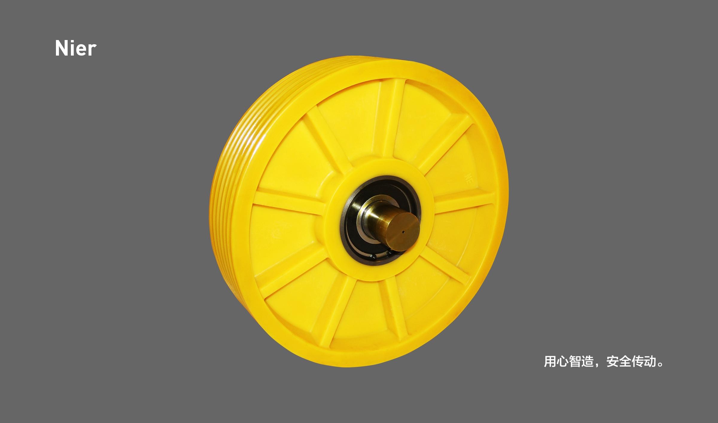 离心聚合一体式金属衬套尼龙轮(九条筋、无减重孔)