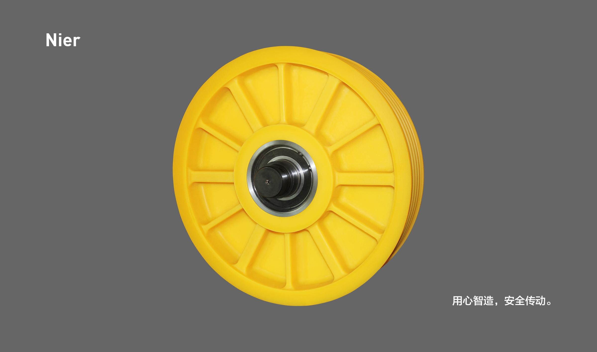 离心聚合一体式金属衬套尼龙轮(十二条筋、无减重孔)