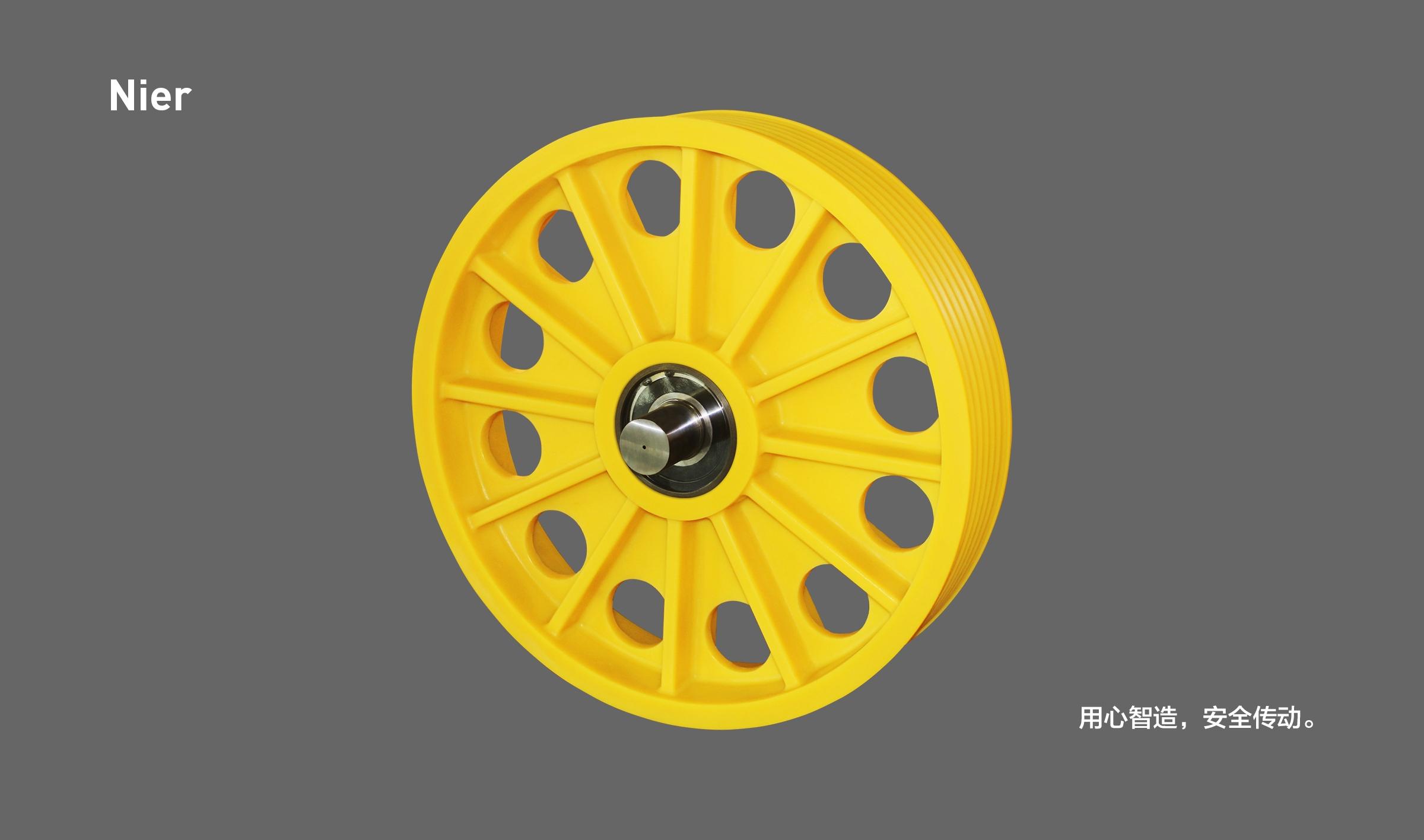 离心聚合一体式金属衬套尼龙轮(十二条筋、有减重孔)