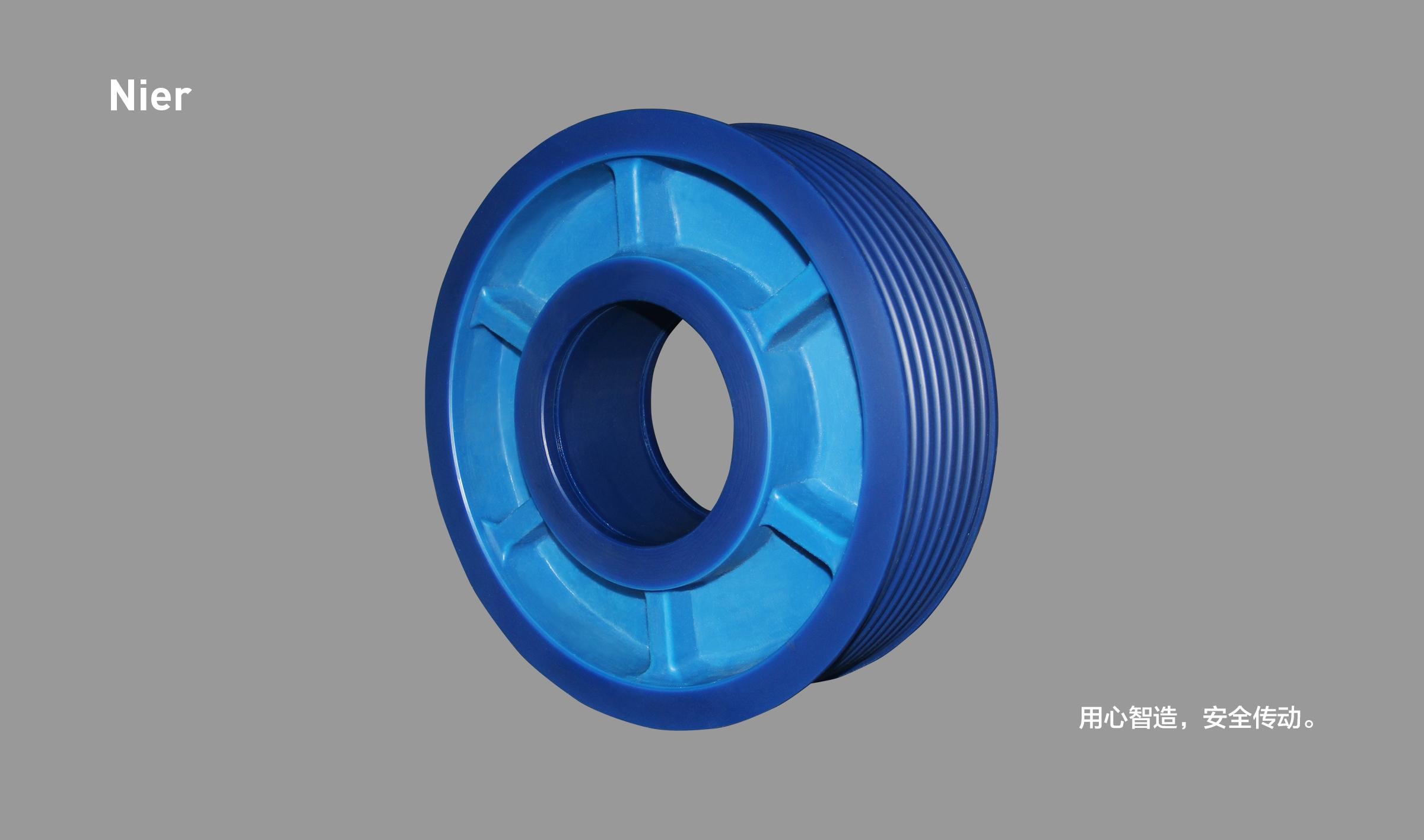 MC尼龙轮(海洋蓝)