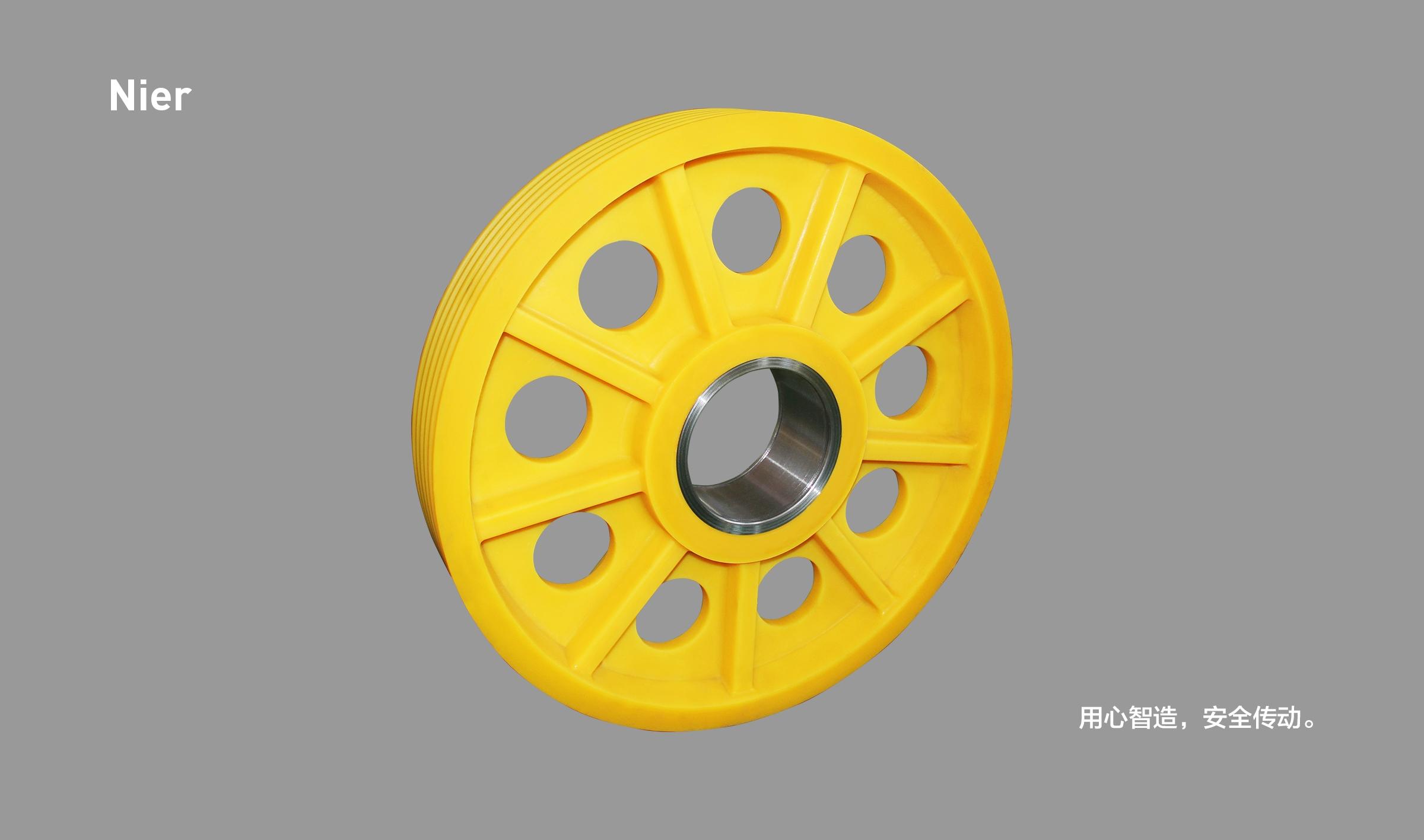 新型尼龙轮丨9筋有孔