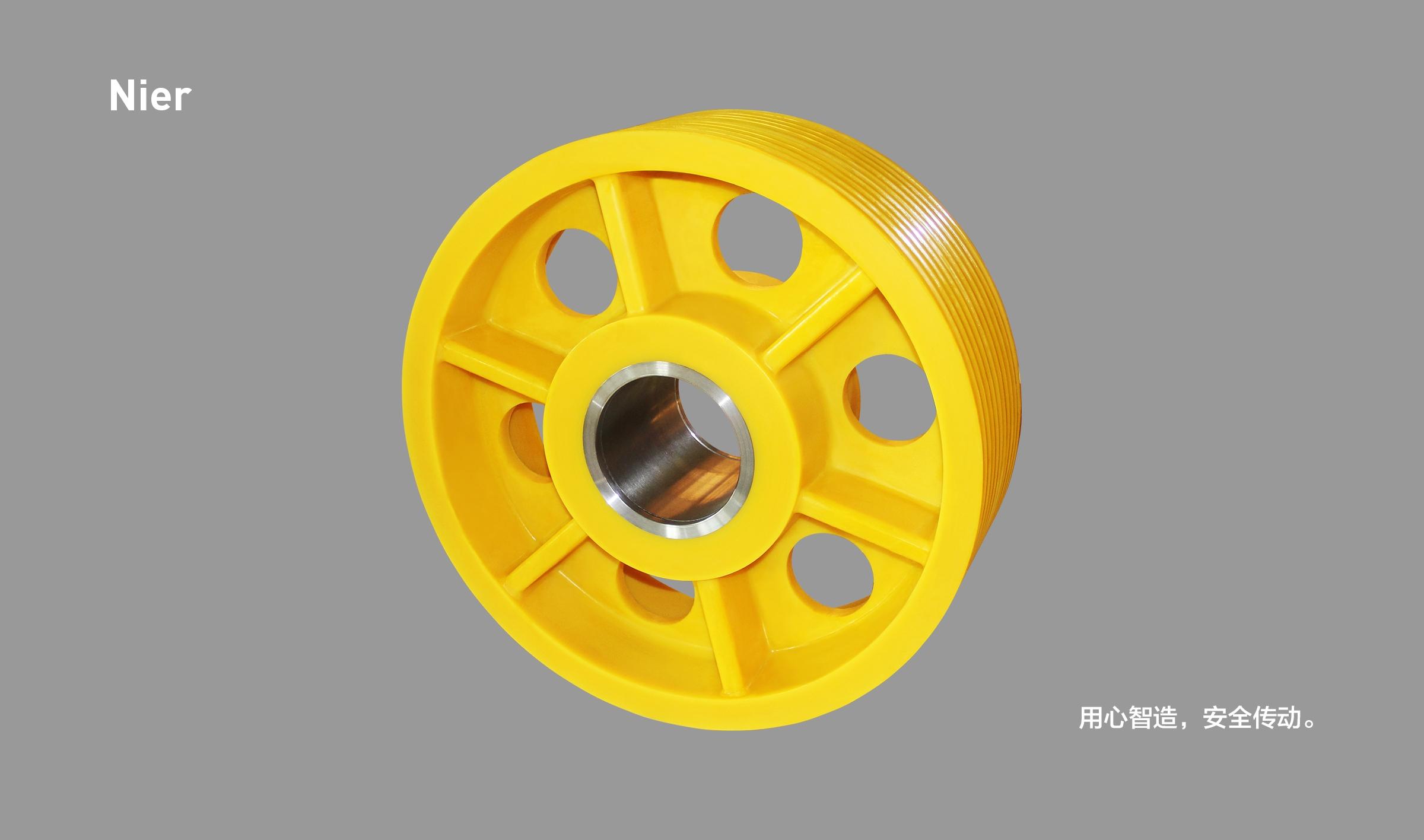 新型尼龙轮丨6筋有孔
