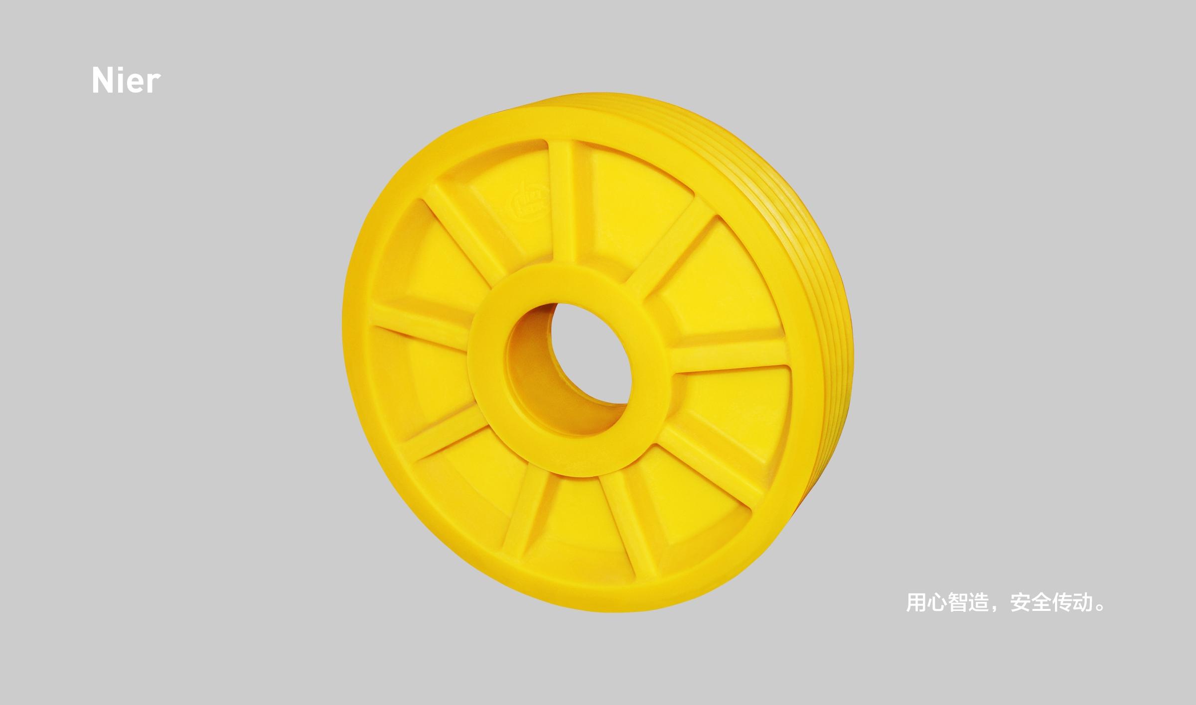 常规尼龙轮丨9筋无孔