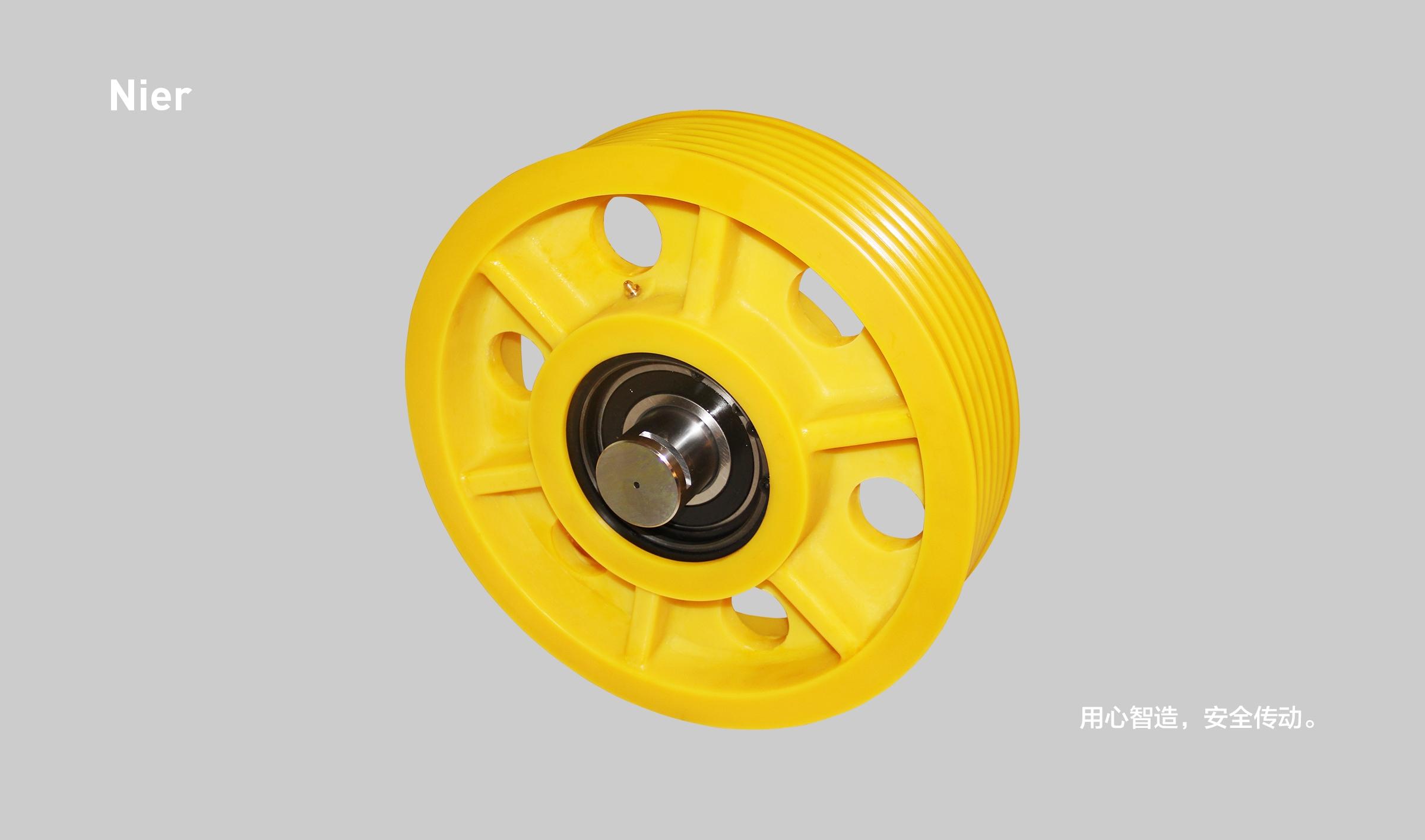 常规尼龙轮丨6筋有孔