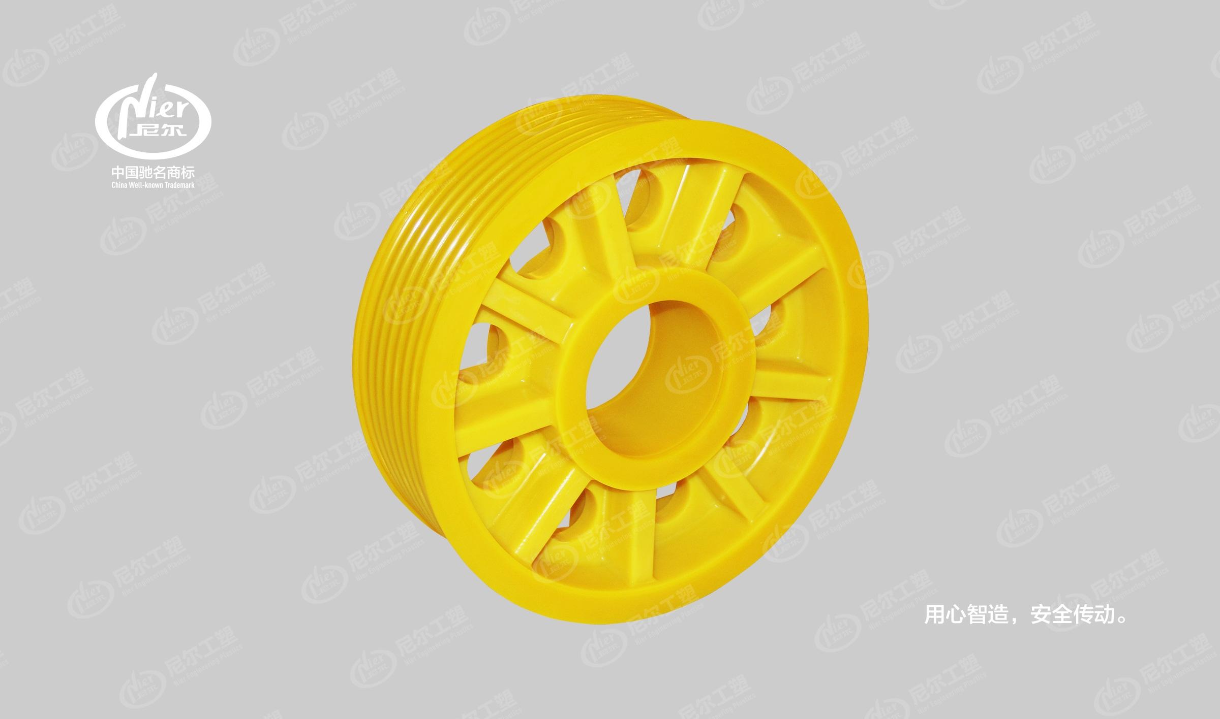 常规尼龙轮丨9筋有孔