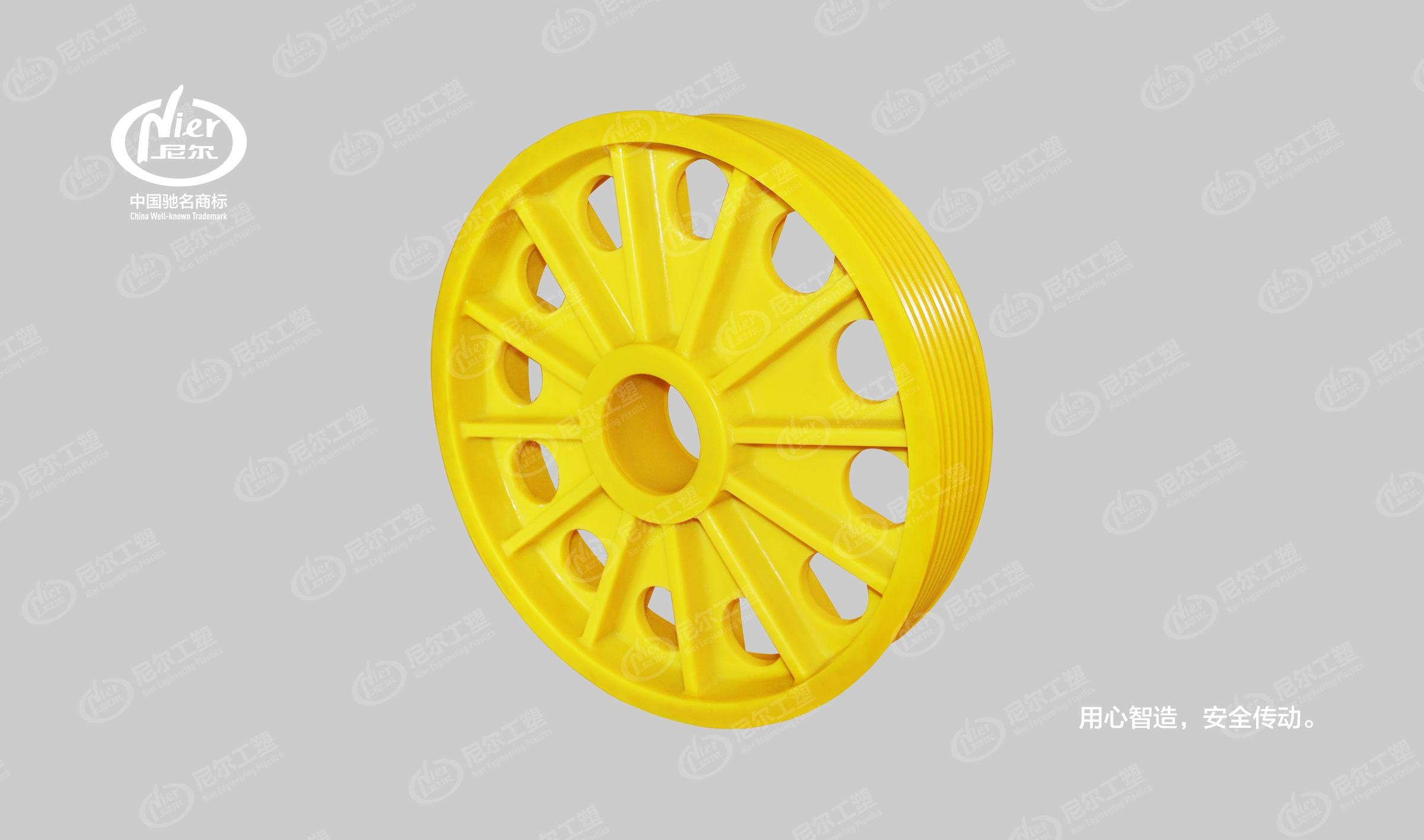 常规尼龙轮丨12筋有孔