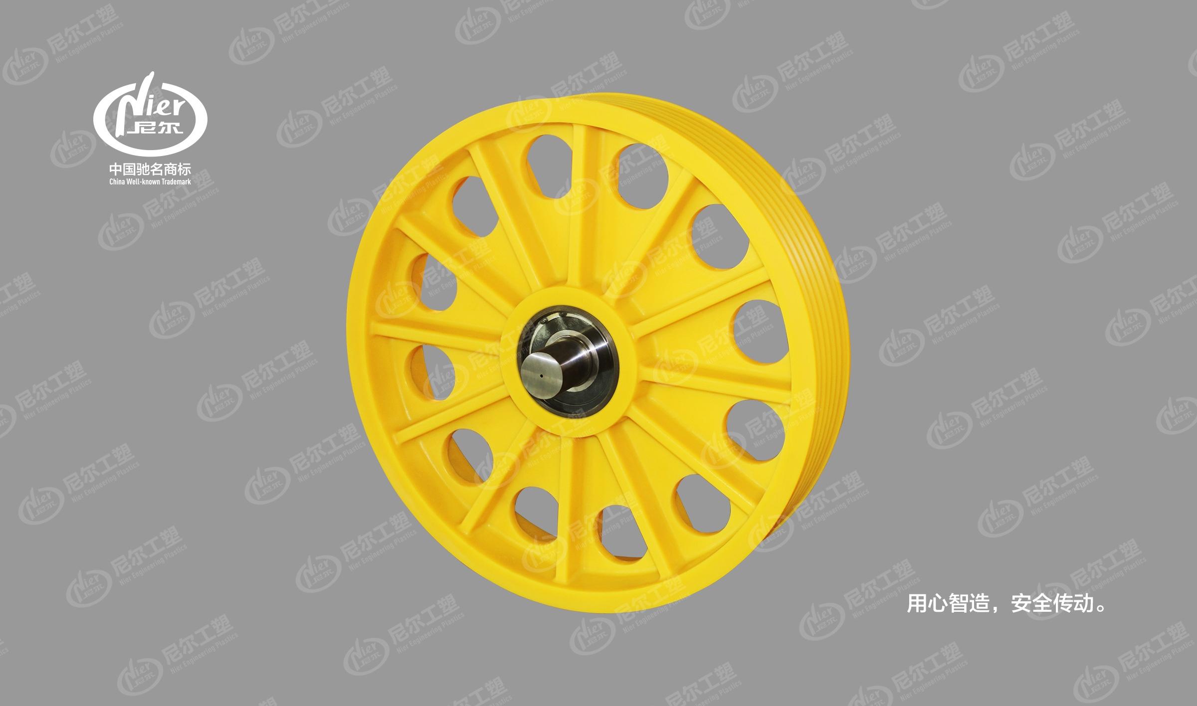 新型尼龙轮丨12筋有孔