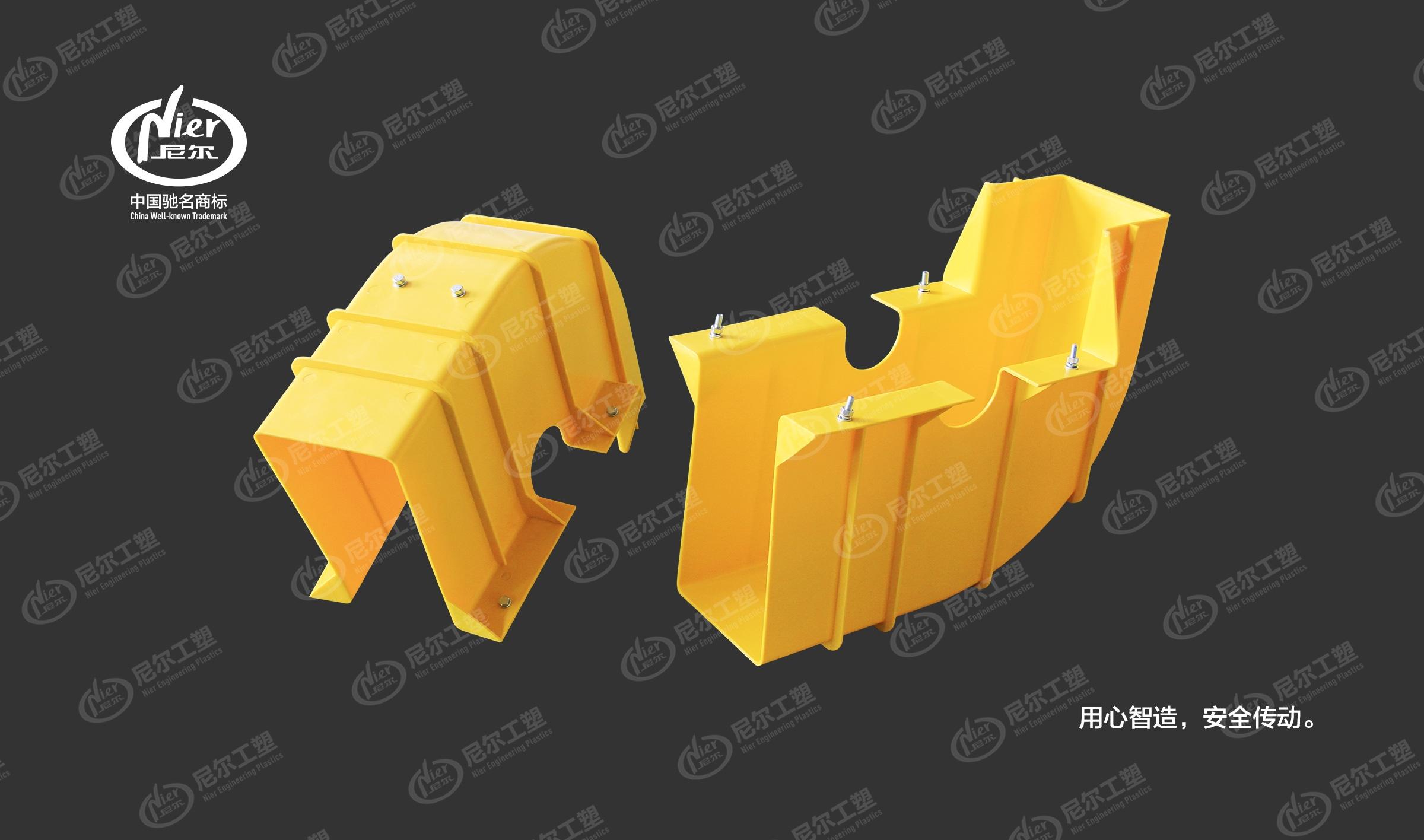 轿顶轮防护罩