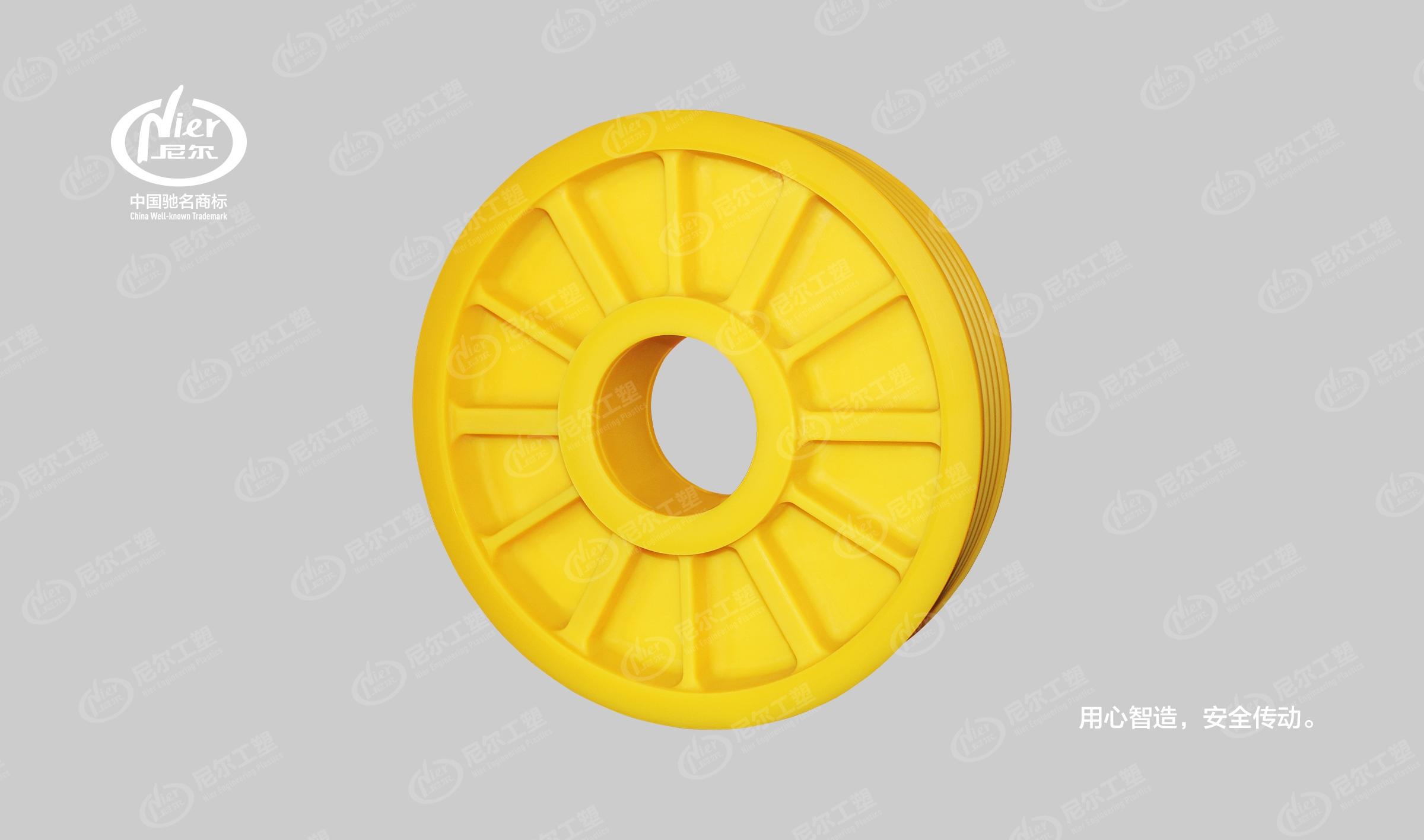 常规尼龙轮丨12筋无孔