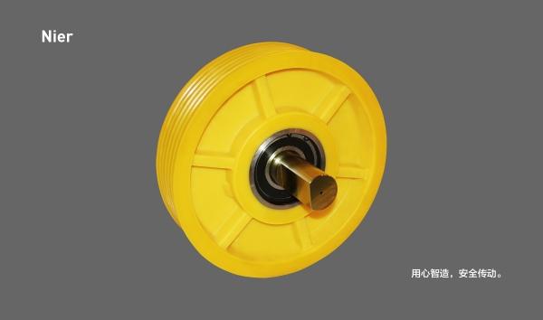 离心聚合一体式金属衬套尼龙轮(六条筋、无减重孔)