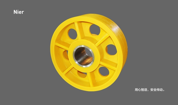离心聚合一体式金属衬套尼龙轮(六条筋、有减重孔)