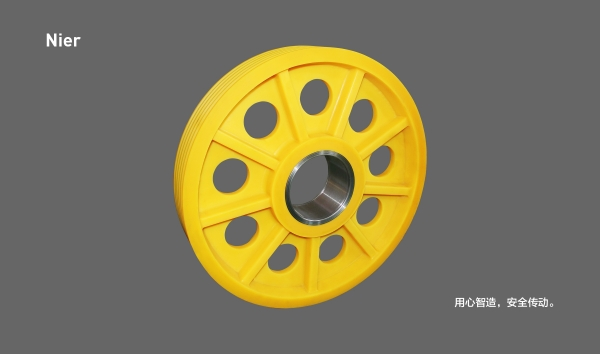 离心聚合一体式金属衬套尼龙轮(九条筋、有减重孔)