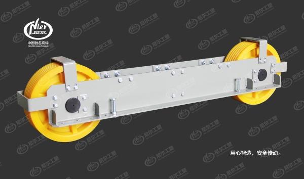 轿顶轮组件系列