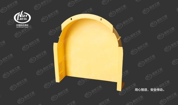 曳引轮防护罩