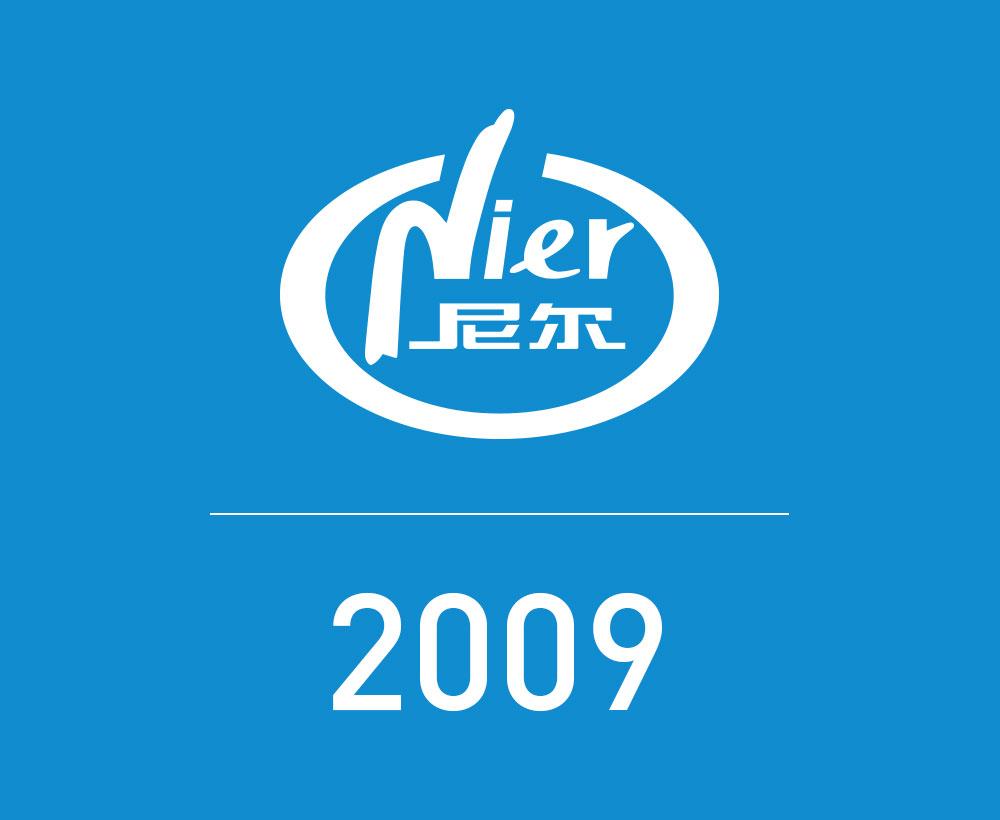 2009年发展史
